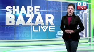 लगातार बाजार में गिरावट|Share Market |Share Market latest news| Nifty | Sensex | Share market update