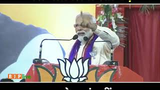 हम योजनाएं बंद नहीं करते, हम भ्रष्टाचार और दलाली बंद करते हैं और दलालों को बंद करते हैं : PM