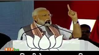 मोदी जो आज जिंदगी जी रहा है, उसने भी भगत सिंह, सुखदेव, राजगुरु के परिवारों से ही प्रेरणा ली है : PM
