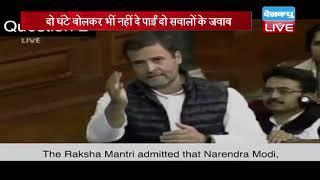 Rahul Gandhi का रक्षामंत्री पर जबरदस्त प्रहार| Rafale deal:Rahul Gandhi attacks Nirmala Sitharaman