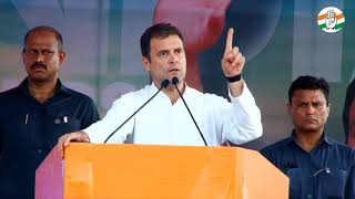 Congress President Rahul Gandhi addresses public meeting in Palakkad, Kerala