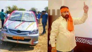सीकर(राजस्थान) में राजपूत समाज की दुल्हन के अपहरण की घटना पर पुलिस प्रशासन को करणी सेना की चेतावनी