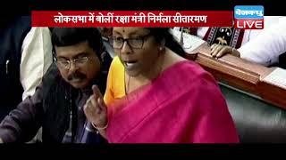 HAL पर रक्षा मंत्री Nirmala Sitharaman ने Rahul को दिया जवाब, कहा- सरकार ने HAL को दिए ऑर्डर