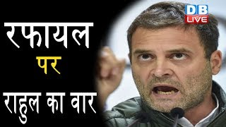 Rafale पर आक्रामक पर हुए Rahul Gandhi |Rahul Gandhi in Parliament on Rafale Scam | Rafale Deal