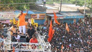 हैदराबाद में आयोजित श्रीरामनवमी शोभायात्रा के दौरान राजा सिंह ने गाया जोरदार गाना, दुश्मनों की जली