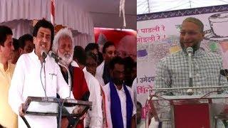 Asaduddin VS Ashok Chavan   Nanded Me Hua Asaduddn Owaisi Ka Jalsa   @ SACH NEWS  