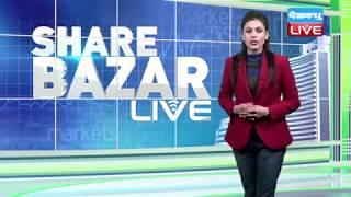 शेयर बाजार की तेजी पर ब्रेक  Share Market Updates   Share Market latest news   Nifty   Sensex