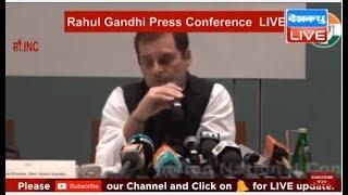 Rahul Gandhi Press conference in Dubai LIVE | #DBLIVE