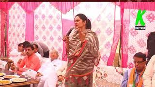 शुक्र है राहुल गांधी ने ब्याह नी करवाया जै करवा लैंदा तो.....# sunita duggal