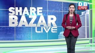 Share Market में लौटी रौनक | Sensex Market latest news | Share Market | Stock market