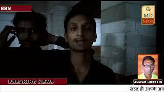 नालागढ़ के भुड़ में तेज रफ्तार अज्ञात वाहन ने मारी प्रवासी व्यक्ति को टक्कर,प्रवासी घायल पीजीआई रेफर