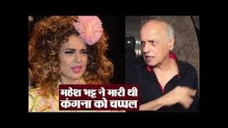 Mahesh Bhatt threw chappal at Kangana Ranaut at Woh Lamhe screening: Rangoli Chandel
