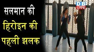Salman Khan की हिरोइन की पहली झलक | Disha Patani ने शेयर कियाVideo |#Salman Khan