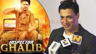Inspector Ghalib With Shahrukh Khan | Madhur Bhandarkar Reaction