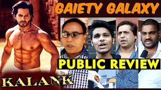 KALANK Public Review | GAIETY GALAXY THEATRE | First Day First Show | Varun, Alia, Sonakshi, Madhuri