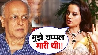 Alia Bhatts Dad Mahesh Threw A SLIPPER At Kangana Ranaut,  Claims Rangoli