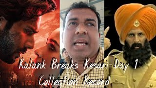 Kalank Movie Box Office Collection Day 1 Breaks Kesari Record