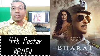Salman Khans Bharat Movie 4th Poster Review l Meri Mitti Mera Desh
