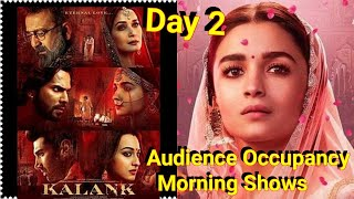Kalank Movie Audience Occupancy And Collection Estimates Day 2