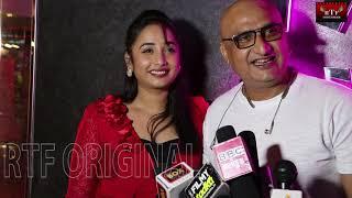 Ritesh Pndey ,Rani Chatarjee रितेश पांडेय और रानी चटर्जी पहुंचे RTF MUSIC  के प्रोडूसर की पार्टी में