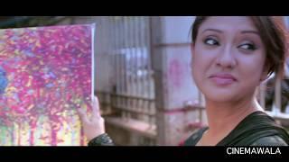 Promotional || Bamon O Chader Golpo || Abul Hayat | Maznun Mizan | Sonia || Bangla Natok