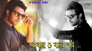 Bangla New Drama | ft. Ziaul Faruq Apurba | Apurbo New Natok | Romantic Bangla Drama | Full HD Natok