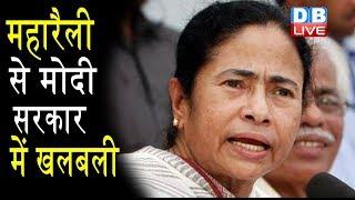 Mamata Banerjee के मेगा शो से बढ़ी BJP की बेचैनी|Mamata Banerjee mega rally|Hardik Patel |Jignesh