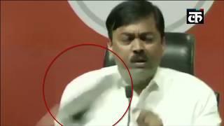 BJP प्रवक्ता जीवीएल नरसिम्हा राव पर प्रेस कॉन्फ्रेंस के दौरान फेंका जूता, मुंह पर लगा