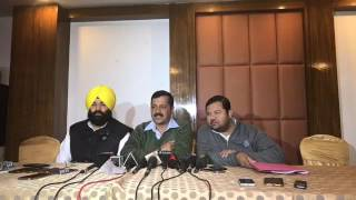 Arvind Kejrival Latest Press Confrence In Amritsar Punjab