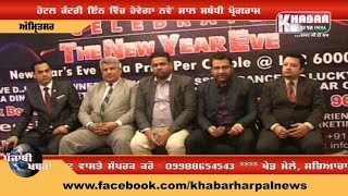 New Year celebration Red Carpet theme In Hotel Country Inn & Suite Amritsar on New Year welcome 2017