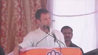 Congress President Rahul Gandhi addresses public meeting in Budaun, Uttar Pradesh