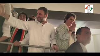 Lok Sabha Election 2019 | जन-जन से नाता है, सरकार चलाना आता है