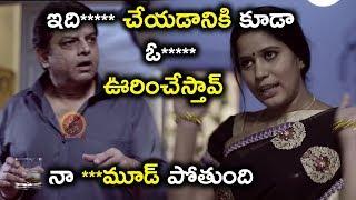 ఇది***** చేయడానికి కూడా ఓఓఓ  ఊరించేస్తావ్   - Latest Telugu Movie Scenes - Srikanth, Nikitha