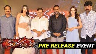 Kanchana 3 Pre Release Event    Raghava Lawrence    Oviya    Vedhika