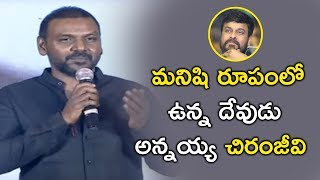 Raghava Lawrence Superb Words About Chiranjeevi @ Kanchana 3 Pre Release Event