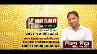 Live Now !! Cricket Match Live From Amritsar