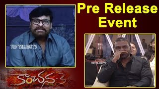Kanchana 3 Pre Release Event Highlights | Raghava Lawrence  | Top Telugu TV