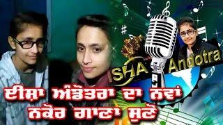 Isha Andotras Brand News Song II Ve Jaan Ton Piaria II Pubjabi Song