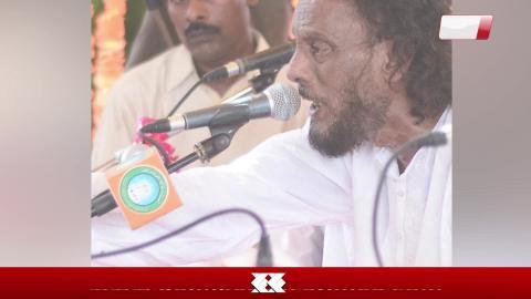 Video- Famous Sufi Singer ਮੌਲਵੀ ਹੈਦਰ ਹਸਨ ਬਿਹਰਾਂ ਵਾਲੇ Is No More | Dainik Savera