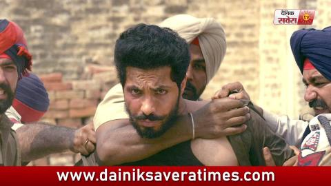 Video- Jora ਦੂਜਾ ਅਧਿਆਇ | Deep Sidhu | First Look | New Punjabi Movie | Dainik Savera