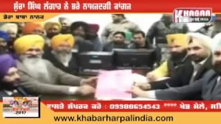 Sucha Singh Langah files nomination from Dera Baba Nanak GSP