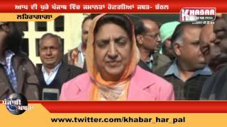EX CM Bibi Rajinder Kaur Bhathal files nomination from Lehragaga