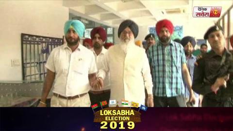 Video- Vote नहीं डालनी तो मत डालो लेकिन काली झंडियां तो मत दिखाओ: Parkash Singh Badal