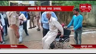 बिजनौर //- दुसरे चरण के चुनाव में मतदाताओं का उत्साह तारीफे काबिल है