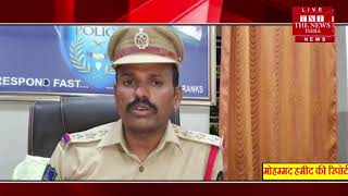 (IPL NEWS ) Hyderabad police arrested two people doing betting