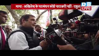 Rahul Gandhi addresses media in Amethi, Uttar Pradesh | Priyanka Gandhi | Today news