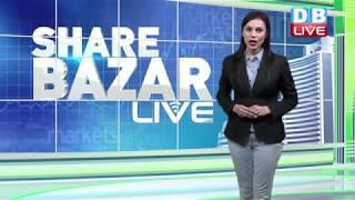 लगातार दूसरे दिन गिरा Share Bazar | Share market Updates | Nifty | Sensex | stock market news