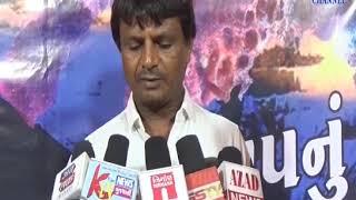 Girsomnath :Ramdevji organizes the Ramayana weekend