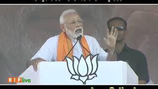 मजबूत सरकार देखनी है तो दिल्ली की तरफ देखो, मजबूर सरकार देखनी है तो बेंगलुरु की तरफ देखो : PM