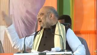 Shri Amit Shah addresses public meeting in Jalna, Maharashtra : 18.04.2019
